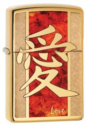 Zippo Chinese Love, High Polish Brass Finish Lighter 28953
