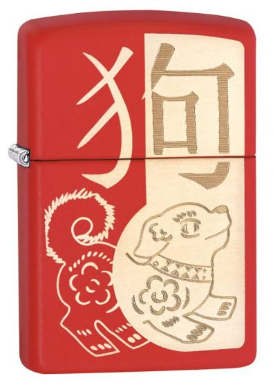 Zippo Year Of The Dog Lighter Red Matte 29522
